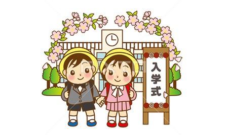 Những điều chưa biết về lễ khai giảng ngắn gọn ở Nhật - anh 1