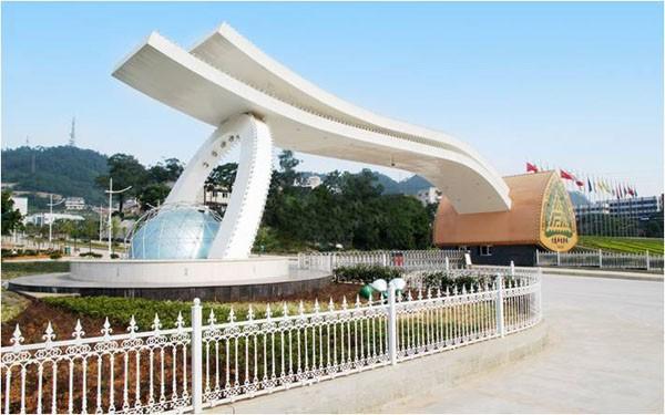 Tại sao chọn trường Đại học Bưu điện Trùng Khánh? - anh 1
