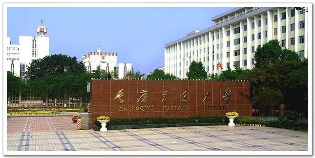 Đại học Giao thông Trùng Khánh - Trung Quốc - anh 1