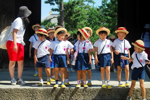 Người Nhật dạy trẻ sáng tạo và biết ước mơ như thế nào? - anh 1