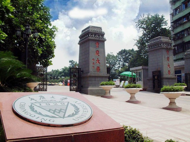 Đại học Trùng Khánh - anh 1