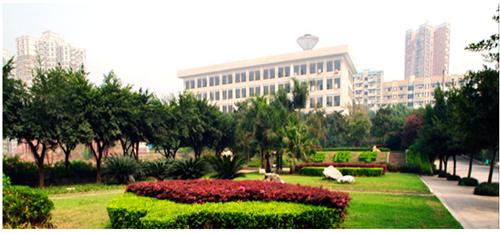Đại học kinh doanh công nghệ Trùng Khánh - anh 1