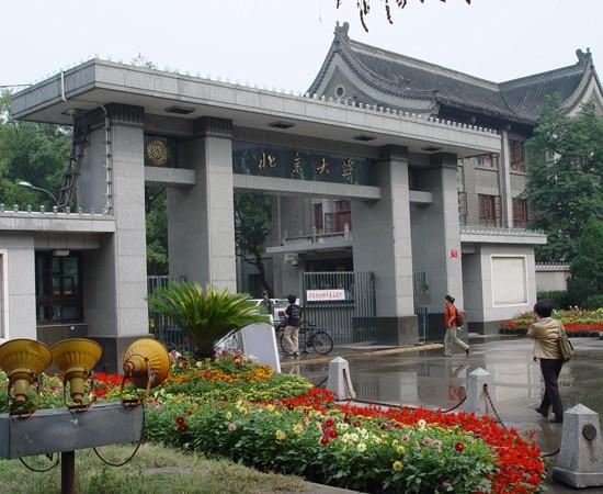 Chọn trường ĐH nào ở Trung Quốc để theo học ngành Kiến trúc? - anh 1