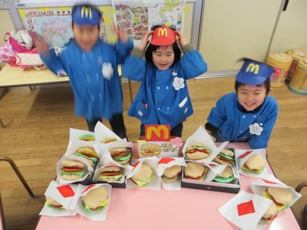Trải nghiệm một ngày đi học tuyệt vời của trẻ ở trường mầm non Nhật Bản - anh 6