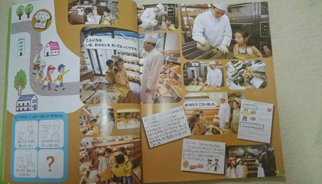 Những điều thú vị trong Sách giáo khoa môn Đời sống lớp 1 ở Nhật - anh 3