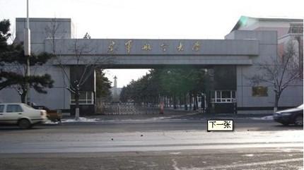 Những kỷ lục thú vị về các trường đại học tại Trung Quốc - anh 2