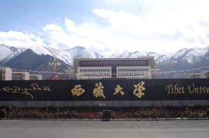 Những kỷ lục thú vị về các trường đại học tại Trung Quốc - anh 1