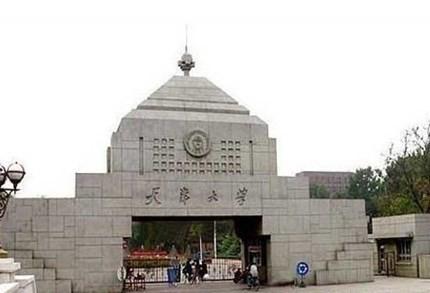 Những kỷ lục thú vị về các trường đại học tại Trung Quốc - anh 8