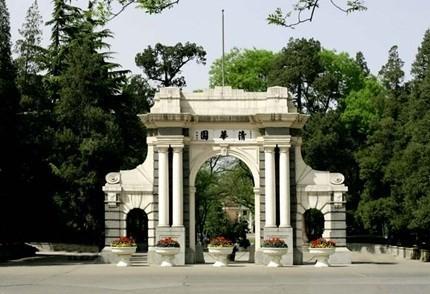 Những kỷ lục thú vị về các trường đại học tại Trung Quốc - anh 6