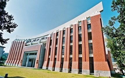 Những kỷ lục thú vị về các trường đại học tại Trung Quốc - anh 10