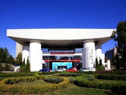 Những kỷ lục thú vị về các trường đại học tại Trung Quốc - anh 4