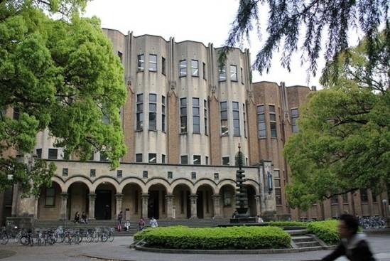 Khám phá ngôi trường đào tạo chủ nhân giải Nobel 2015 - anh 4