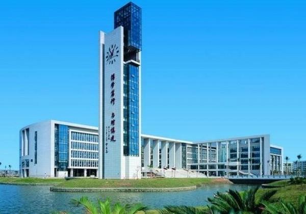 Tìm hiểu về chương trình giáo dục chất lượng cao tại ĐH Quảng Châu - Trung Quốc - anh 1