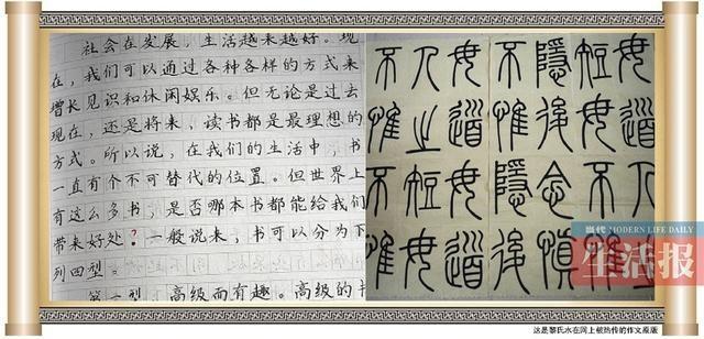 Nữ sinh Việt gây sốt vì viết chữ Hán quá đẹp - anh 1