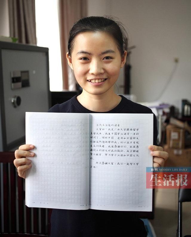 Nữ sinh Việt gây sốt vì viết chữ Hán quá đẹp - anh 2