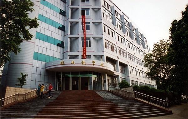 Trường Đại học Dân tộc Quảng Tây - anh 1