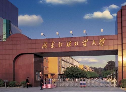 Trường Đại học Ngoại ngữ ngoại thương Quảng Đông - anh 1
