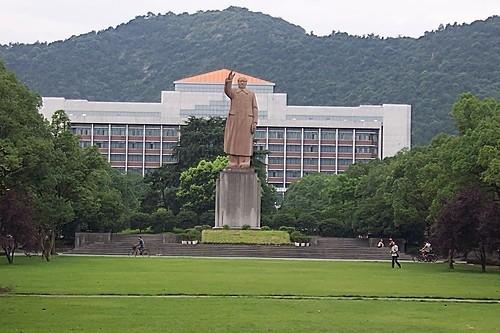 Đại học Chiết Giang - anh 2