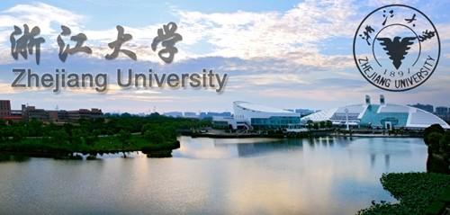 Đại học Chiết Giang - anh 4