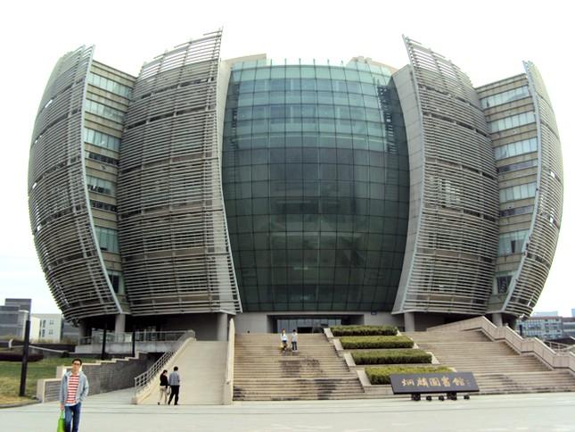 Đại học Tô Châu - anh 1