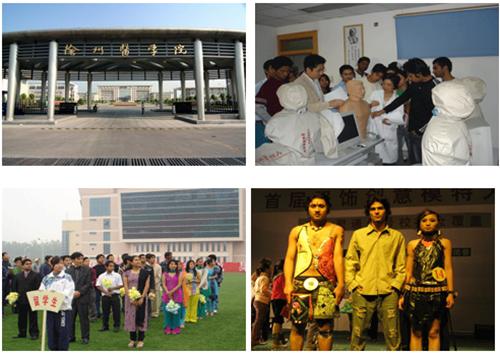 Trường đại học y Tô Châu - anh 1