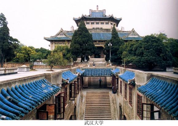 Đại học Vũ Hán - anh 1
