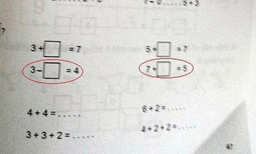 """Bài toán lớp 1 tìm tam giác làm các ông bố """"vò đầu bứt tai"""" - anh 2"""