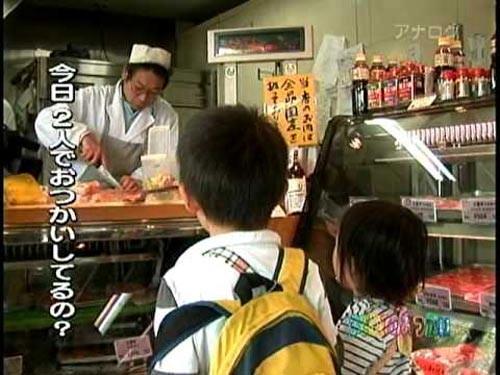 """Ngưỡng mộ cách mẹ Nhật """"thả rông"""" để con tự lập - anh 1"""