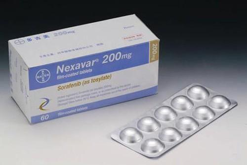 Bộ Y tế yêu cầu làm rõ vụ bán thuốc BHYT trị ung thư ra thị trường - anh 1