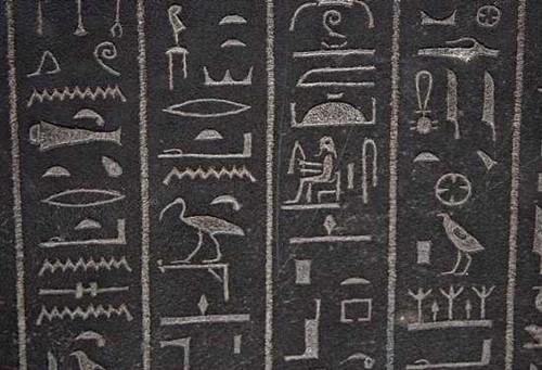 Khám phá mới về Ai Cập cổ đại qua những truyền thuyết - anh 5