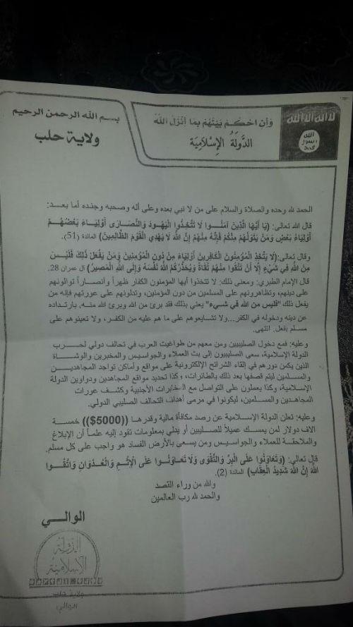 Khủng bố IS treo thưởng 5.000 USD để bắt kẻ chỉ điểm cho Mỹ - anh 2