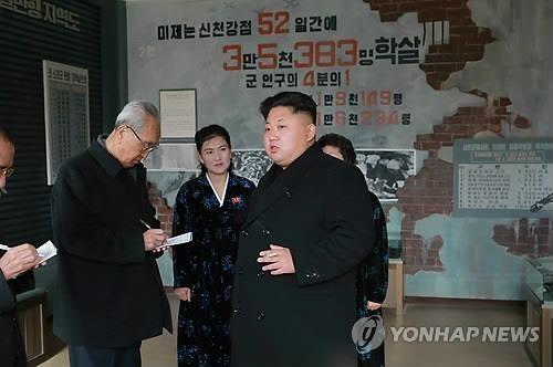 Lãnh đạo Triều Tiên gọi Mỹ là 'kẻ ăn thịt đồng loại' - anh 1