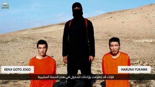 IS dọa giết 2 con tin Nhật Bản, đòi tiền chuộc 200 triệu USD trong vòng 72 giờ - anh 1