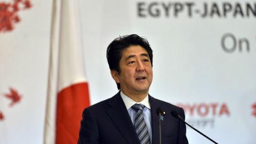 IS dọa giết 2 con tin Nhật Bản, đòi tiền chuộc 200 triệu USD trong vòng 72 giờ - anh 2