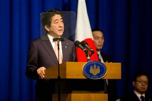 Thủ tướng Nhật thề không nhượng bộ khủng bố, quyết cứu 2 con tin đến cùng - anh 1