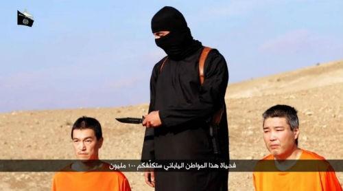 Vụ IS bắt cóc 2 con tin Nhật: Thủ tướng Nhật kêu gọi Trung Đông giúp đỡ; Hồ sơ 2 con tin bị IS bắt cóc - anh 3