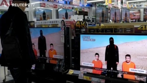 Vụ IS bắt cóc 2 con tin Nhật: Tokyo chưa thể liên lạc với IS; Tính mạng các công dân chỉ còn tình bằng giờ - anh 1