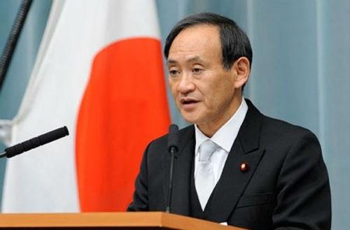Vụ IS bắt cóc 2 con tin Nhật: Tokyo chưa thể liên lạc với IS; Tính mạng các công dân chỉ còn tình bằng giờ - anh 2