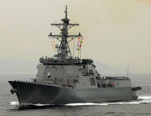 Top 10 hàng không mẫu hạm và tàu khu trục 'đáng sợ' nhất thế giới - anh 10
