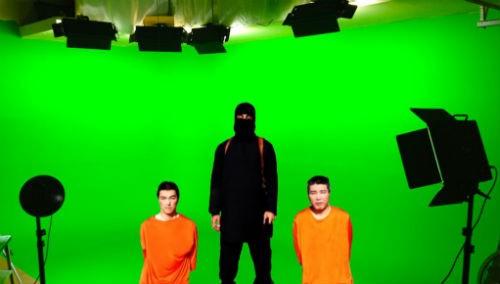 IS làm giả mạo video đòi tiền chuộc 2 con tin người Nhật? - anh 1
