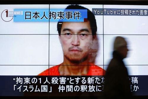 IS dọa giết con tin Nhật và phi công Jordan trong 24 giờ tới - anh 2