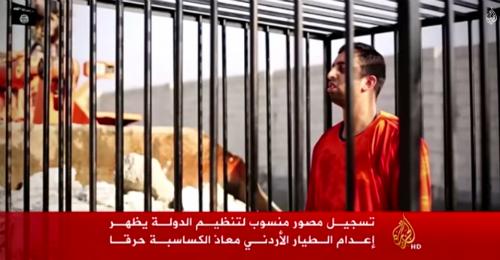 Khoảnh khắc cuối cùng của phi công Jordan bị IS thiêu sống [Video] - anh 2