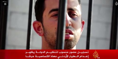Khoảnh khắc cuối cùng của phi công Jordan bị IS thiêu sống [Video] - anh 3