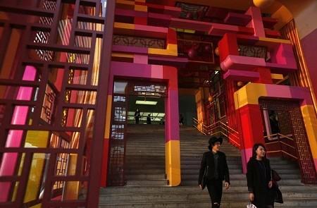 Háo hức đón chờ thời khắc Giao thừa tại các nước châu Á năm 2015 - anh 6