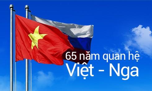 Thủ tướng Nga: Việt Nam thực sự rất thu hút - anh 2