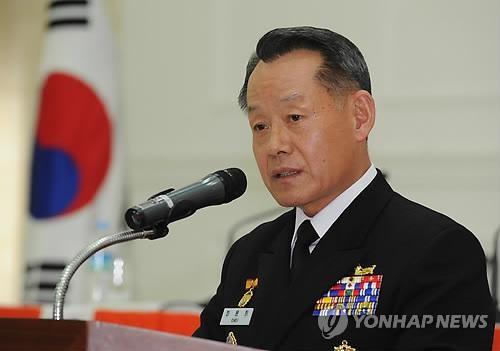 Hàn Quốc: Sẽ đáp trả thích đáng hành động khiêu khích của Triều Tiên - anh 1