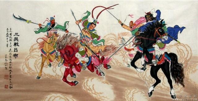 'Chiến Thần' Lữ Bố - Vị tướng dũng mãnh bậc nhất thời Tam Quốc - anh 3