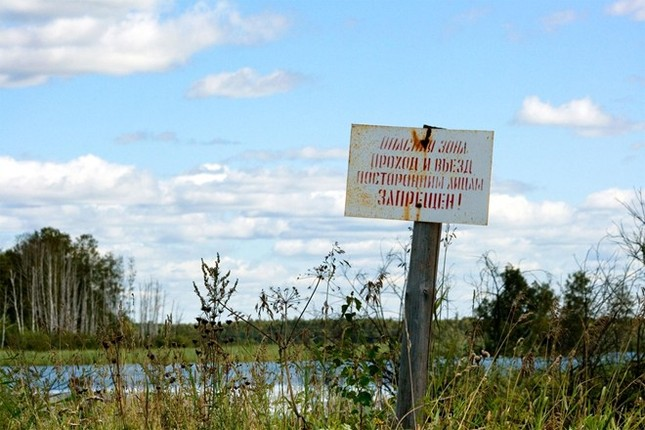 Karachay - Hồ 'tử thần' nguy hiểm nhất thế giới - anh 2