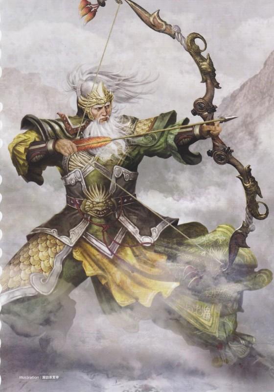Hoàng Trung - Hổ tướng dũng mãnh với tài bắn tên 'bách phát bách trúng' của Lưu Bị - anh 3