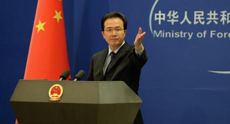 Trung Quốc phẫn nộ vì tuyên bố của G7 về vấn đề Biển Đông - anh 1